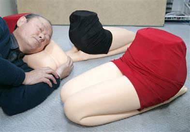 lap-pillow